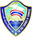 Trat Chamber of Commerce