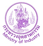 Trat Provincial Industry Office