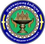 Department of Industry and Handicraft